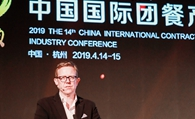 Innovates Group Meal Experience with Consumer Focus, Sodexo Presented at the 2019 China International Contract Catering Industry Conference