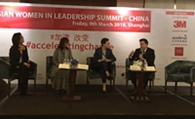 Sodexo Attended Asian Women in Leadership Summit: Gender Balance and Female Leadership are Crucial
