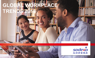 Sodexo reveals the 2018 trends shaping the future of the workplace