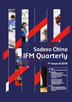 Sodexo China IFM Quarterly_2017(PDF,2895kb)